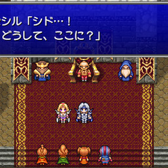 The throne room in <i>Final Fantasy IV Interlude</i> for <i><a href=