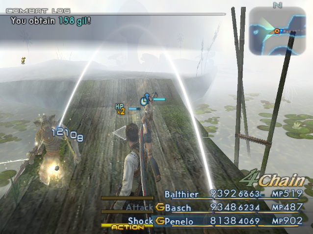 File:FFXII Shock.PNG