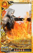 FF7AC Sephiroth SR+ F Artniks.png