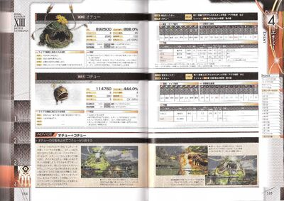 FFXIII Battle Ultimania - sample