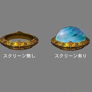 Concept design of a lit and unlit movie sphere in <i>Final Fantasy X</i>.