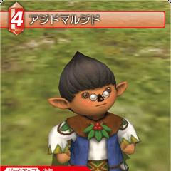 9-004U Ajido-Marujido