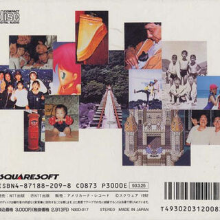 First release back cover.