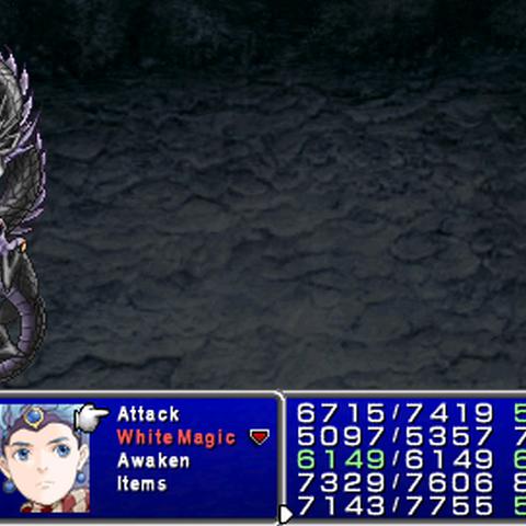Black Fang (PSP).