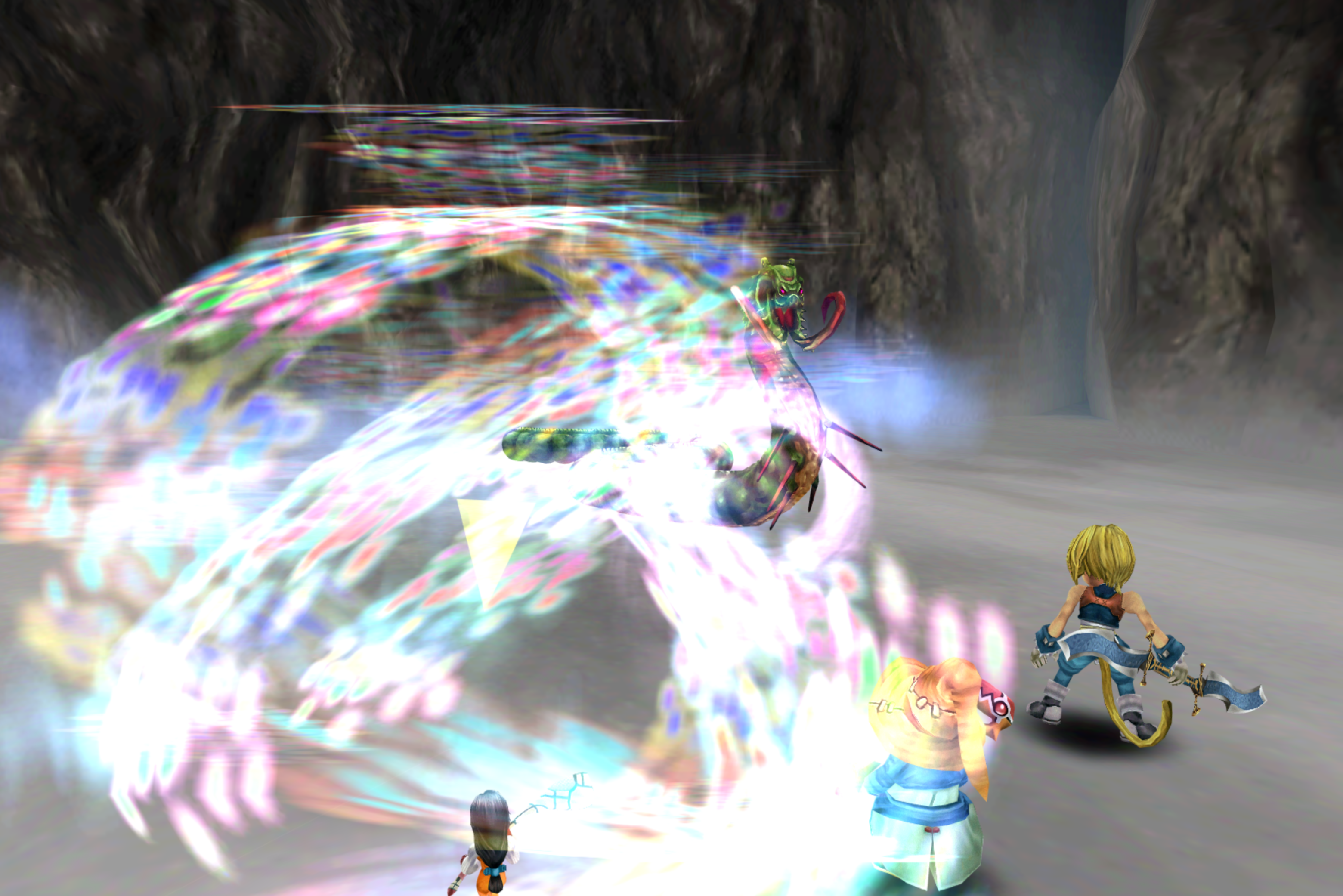 File:FFIX Ultra Sound Wave.png