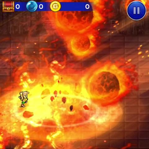 Rage (Meteor).