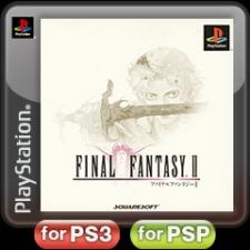 Plik:FFII Classic PSN JP.jpg