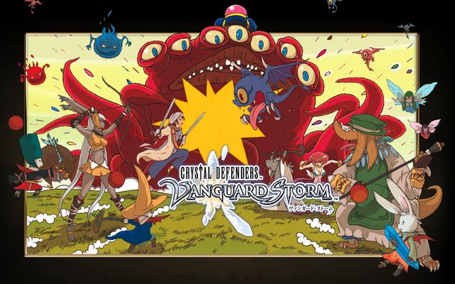 File:CGVS battle artwork.png