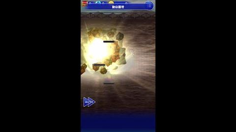 【FFRK】ユフィ必殺技『抜山蓋世』