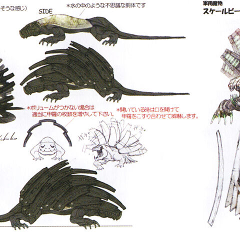 Concept artwork of the Lucidon (right).