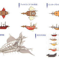Akira Oguro artwork of the various airships of <i>Final Fantasy IV</i>.