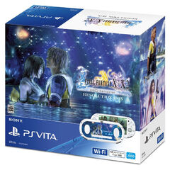PS Vita Japanese Resolution Box.