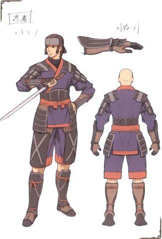 File:Ninja Concept.jpg