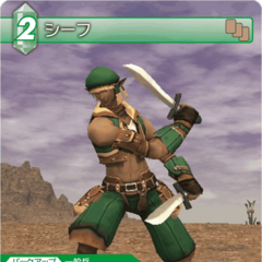 Trading card of an Elvaan as a Thief.