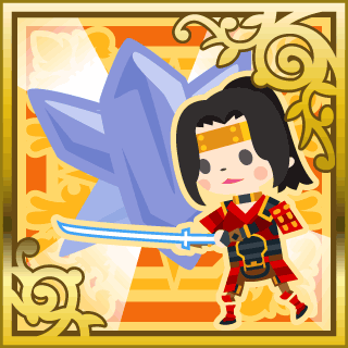 Tachi: Yukikaze (SR+).