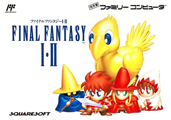 File:FF1&2 Famicom boxart.jpg