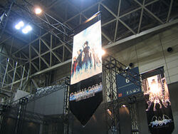 Jump festa 2006 crisis core
