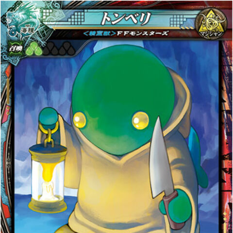 Tonberry's card in <i>Lord of Vermilion III</i>.