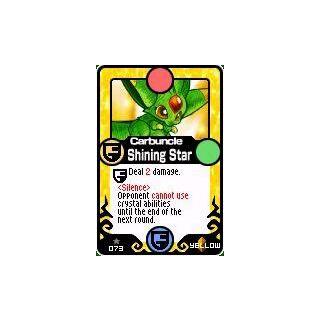 073 Shining Star