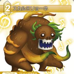 Scarmiglione's <i>Final Fantasy Trading Card Game</i> card.