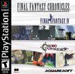 Final Fantasy Chronicles.jpg