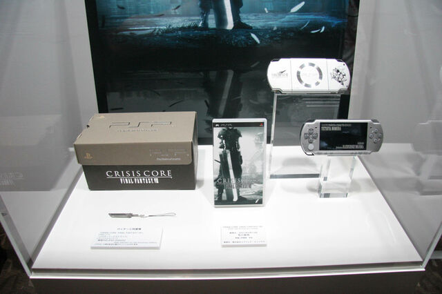 File:PSP Crisis Core Limited Edition.jpg