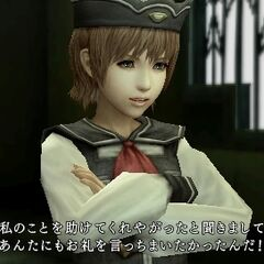 Aria in-game (2).