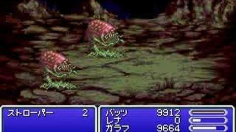 Final Fantasy V Advance Summon - Phoenix