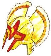 File:Gold helmet (FFA).jpg