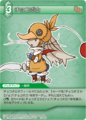 ChocoboKnight TCG.png