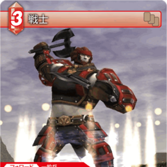 Trading card of a Galka as a Warrior.