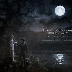 <i>Piano Collections: Final Fantasy XV</i>.