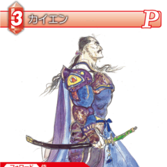 Trading card of another artwork by Yoshitaka Amano.