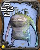 522c Goobbue