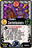 File:Odin Zantetsuken+.png