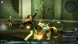 Machina fighting Final Fantasy Type-0.jpg