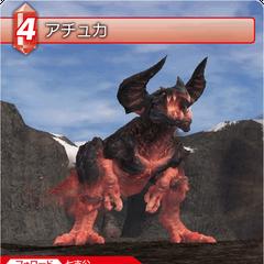 11-001U Achuka