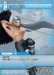 Sephiroth EX-Mode TCG.png