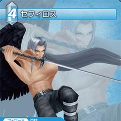 Trading card of Sephiroth's <i>Dissidia</i> render.