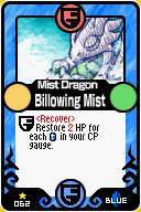File:Mist Dragon Billowing Mist.png