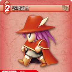 Trading card (Red Mage).