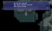 FFV Android Healing Spring