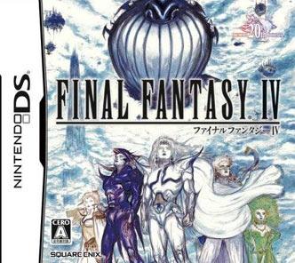 Tập tin:FFIVDScover jp.jpg