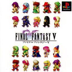Обложка японского переиздания для PSX.