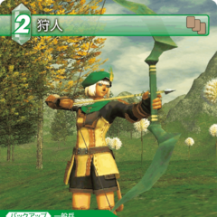 Trading card of a Mithra as a Ranger.