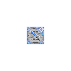 Lion Heart (SSR+).