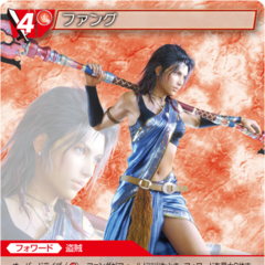 Trading card of Fang from <i>Lightning Returns</i>.