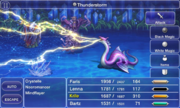 ThunderstormFFVios