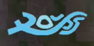 LRFFXIII Sky Blue NORA Symbol