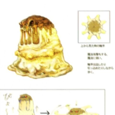 Concept art of the Flan.